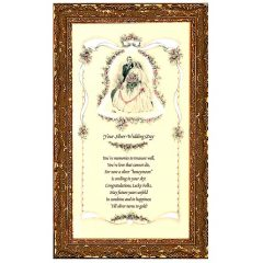 3346 2838 Framed Motto Picture