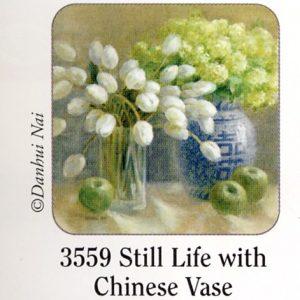 CST3559 Coaster